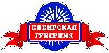Сибирская губерния
