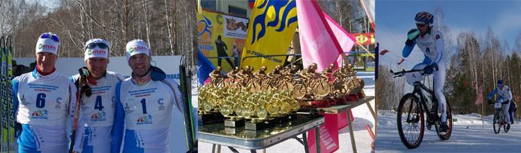 Красноярские триатлонисты удачно выступили на этапе Кубка России в Томске