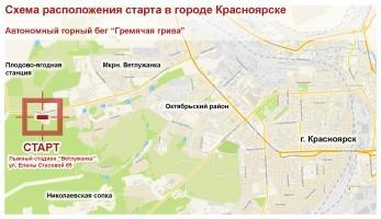 """Автономный горный бег """"Гремячая грива"""" (22.04.2018)"""