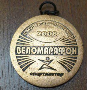 2006-290x300
