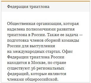 «У красноярцев есть свой акцент!»: столичные приключения «железной» Галины Шиповаловой Истории главной женщины российского триатлона
