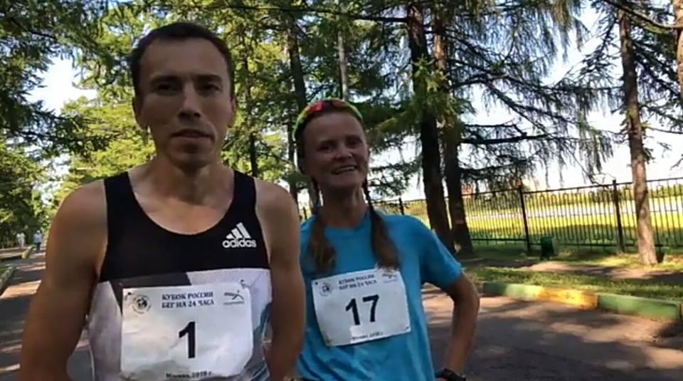 Новый рекорд России в суточном беге – Ирина Масанова – 247,091 км!