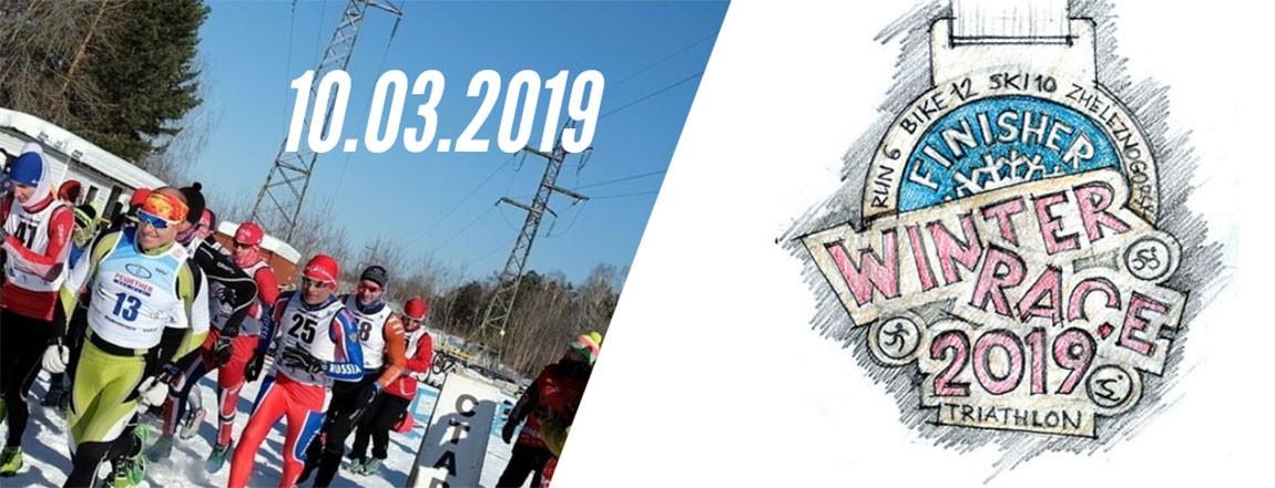 Открытый чемпионат Железногорска по зимнему триатлону Winterrace