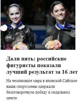 """""""Стране очень дорого обходится одна олимпийская медаль"""""""