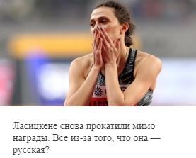 ИААФ закрыла российскую легкую атлетику