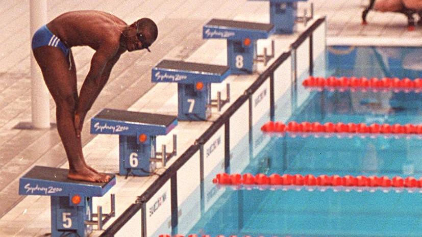 Двухминутный заплыв на 100 метров, падения в снег и промахи по мишеням: чем запомнились худшие спортсмены в истории Игр