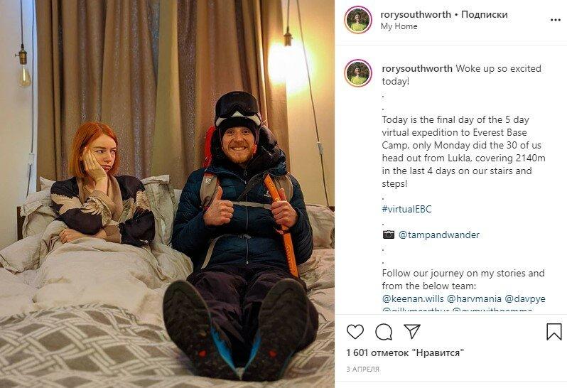 Как 30 альпинистов покоряли Эверест во время самоизоляции
